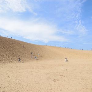【一日一枚写真】鳥取砂丘【一眼レフ】