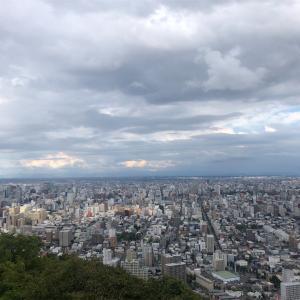 10年ぶりに円山に登ってきました。