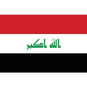 イラク GDPの推移【IMF統計】