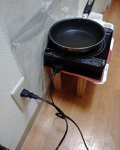 電源コードの汚れを掃除