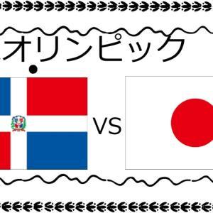7月28日 東京オリンピック【 日本 4  vs 3  ドミニカ共和国】9回サヨナラ勝ちで初戦突破!
