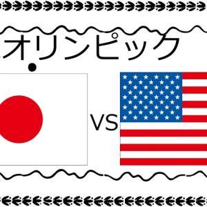 8月2日東京オリンピック【 日本 7  vs 6  アメリカ】タイブレーク制して勝ち。