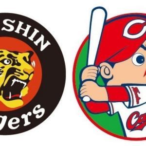 7月23日 【 阪神   vs  広島】藤浪登板、今日どんなピッチングができるかはは捕手にかかっています。