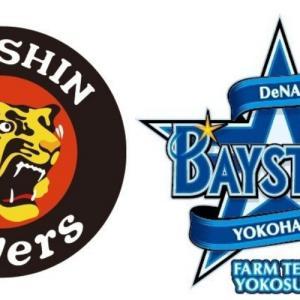 7月12日 【 阪神  vs  横浜】今日も同じスタメンで挑むタイガース。カード勝ち越しを決めるか!