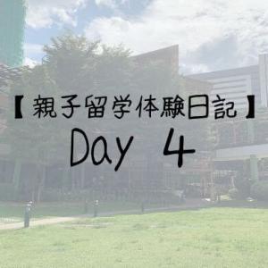 【セブ島親子留学体験日記Day4】英語での電話はやっぱ緊張するよね(7月31日)