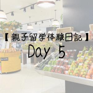 【セブ島親子留学体験日記Day5】Grab Car(タクシー)デビュー