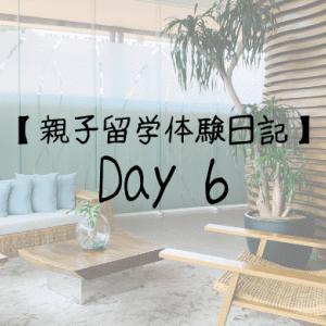 【セブ島親子留学体験日記Day6】お金を使わなかった1日
