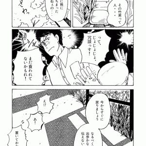 9月21日第5章「ひとりじゃない」その4