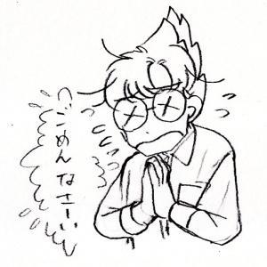 漫画更新お休みのお知らせ