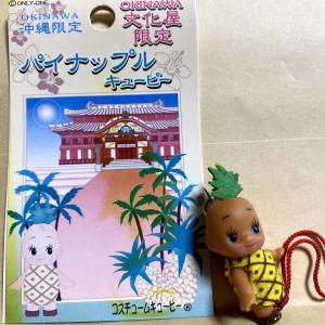 沖縄「パイナップル」
