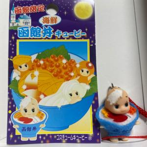 【北海道】函館限定「函館海鮮丼」