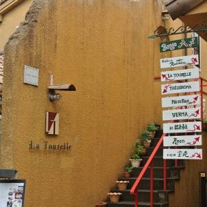神楽坂フランス料理「La Tourelle」は東西線の上