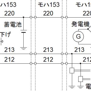 【鉄道技術好きの方へ】電車用パンタグラフ操作回路