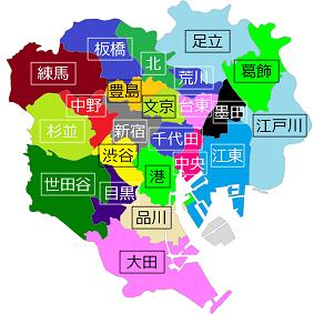 【地図好きの方へ】「東京23区の境目付近」カテゴリー表示改修中
