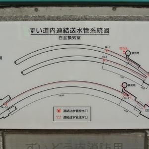 【地下鉄好きの方へ】清正公前交差点付近の地下空間