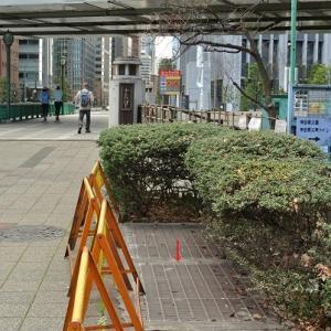【地下鉄好きの方へ】千代田線と一体のトンネルに合流する三田線