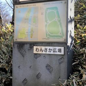 【地下鉄好きの方へ】わんさか広場付近の都営新宿線関連施設