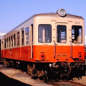 筑波鉄道キハ500