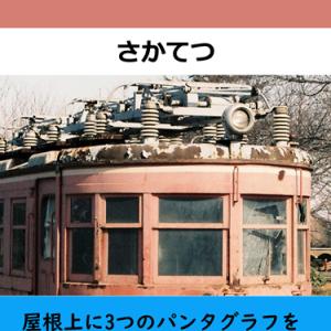 【電子書籍内容サンプル】キヤ92