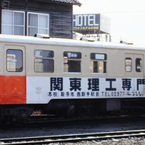 関東鉄道キハ700