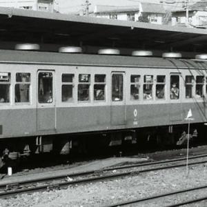 関東鉄道キハ900