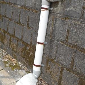 うねる排水管の謎