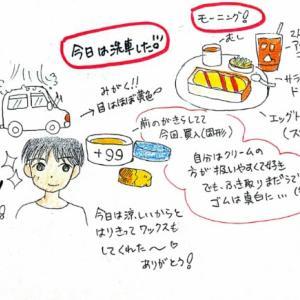 洗車日和…  エッグトースト