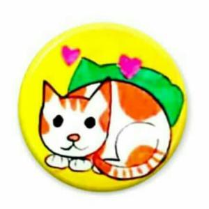 ネコさん… プレビュー 🙆 🍚