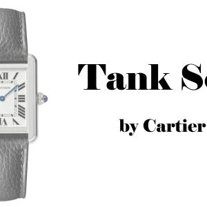 カルティエ・タンクソロの定価・サイズ・使い勝手まとめ【Tank Solo】