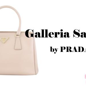 プラダ・ガレリア(サフィアーノ)の定価・サイズ・使い勝手まとめ【Galleria】