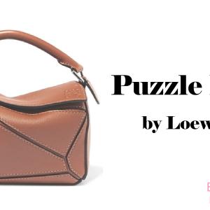 ロエベ・パズルバッグの定価・サイズ・使い勝手まとめ【Puzzle Bag】