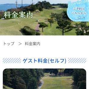 8月は徳島遠征