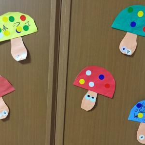 【1歳4歳育児】9月の壁面製作②【季節を感じる家庭学習】