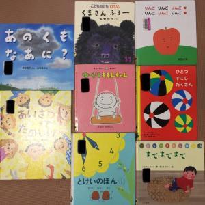 【おすすめ絵本】読み聞かせ図書【7月後期】