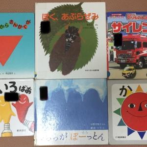 【おすすめ絵本】読み聞かせ図書【8月前期】