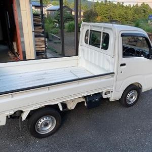 念願の軽トラックを購入