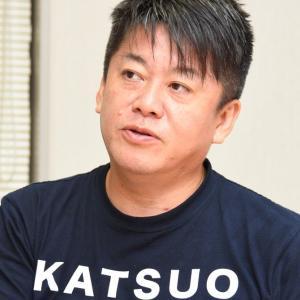【芸能】ホリエモンが高級立食焼肉店をオープン なぜ堀江氏は新宿・歌舞伎町を選んだのか?