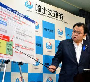 【日本政府】Go To キャンペーン、22日から開始 まずは宿泊代割引から【国内旅行支援】