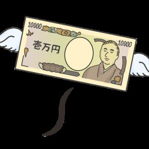 【画像】クレカ引き落とし後の銀行残高978円...辛過ぎわろた