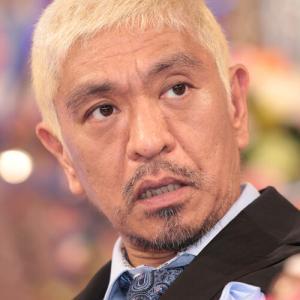【芸能】松本人志、都知事選は投票せず「消去法的な選挙に意味があるのか」「僕は今回、都知事選という選挙を消去した」