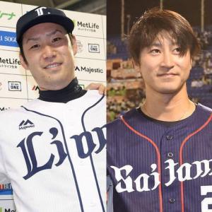 西武金子と増田の契約更改にみるファン心理の明暗