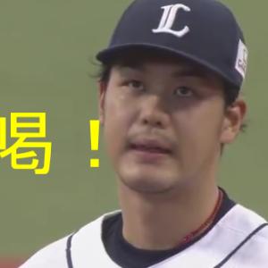 髙橋光成は鬼門の6回にまたも打たれチームの借金5