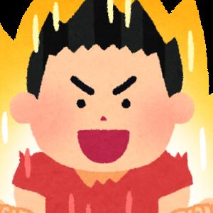月額3円スマホ誕生