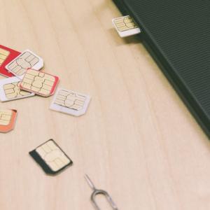 格安sim以外で通信費を安くする方法