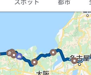 雨滝 【日本の滝百選】 #56