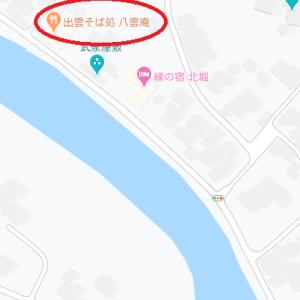 2019年 島根の旅 松江で出雲そば~出雲大社