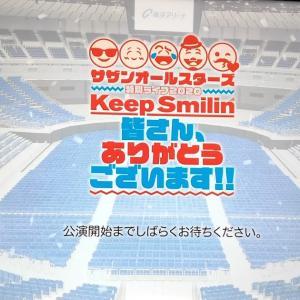 サザンオールスターズ特別ライブ2020 Keep Smilin' 観たよ!