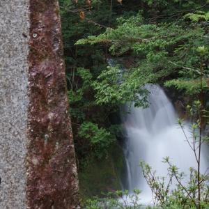 寂地峡五竜の滝 【日本の滝百選】 #59