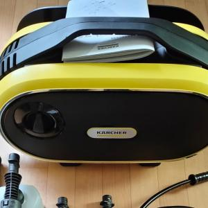 ケルヒャー高圧洗浄機 サイレントプラス 購入!