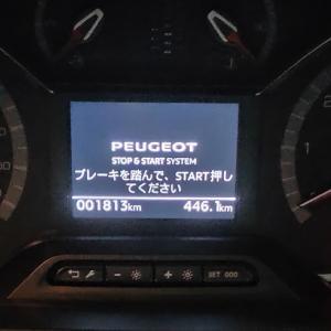 プジョーリフターの燃費計測 その4